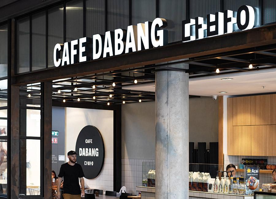 https://theory.agency/wp-content/uploads/2020/03/theory-agency-cafe-debang-singage-2.jpg